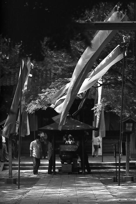 Todoroki Fudoson (Tokyo)