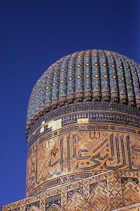 Roof of a Mosque in Shah-i-Zinda