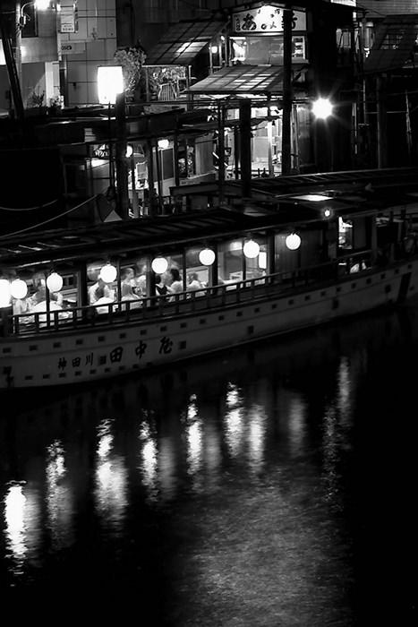 Yakatabune Boat In Asakusabashi (Tokyo)