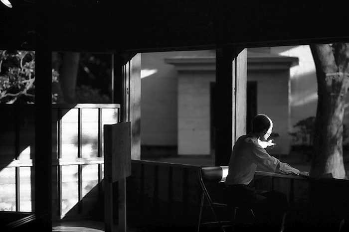 Man Inside A House (Tokyo)