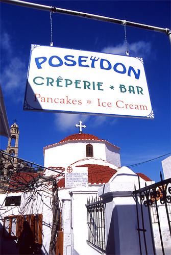 Signboard Of Poseidon @ Greece