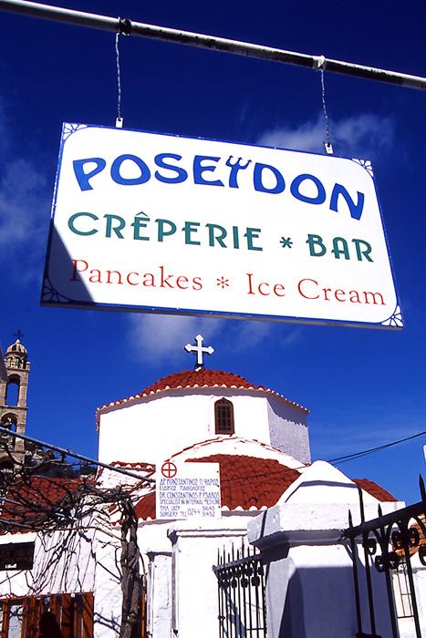 Signboard Of Poseidon (Greece)