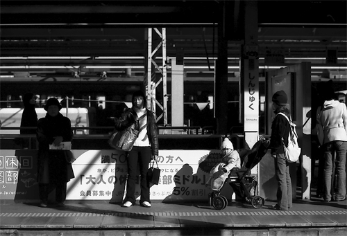 Baby On The Platform @ Tokyo