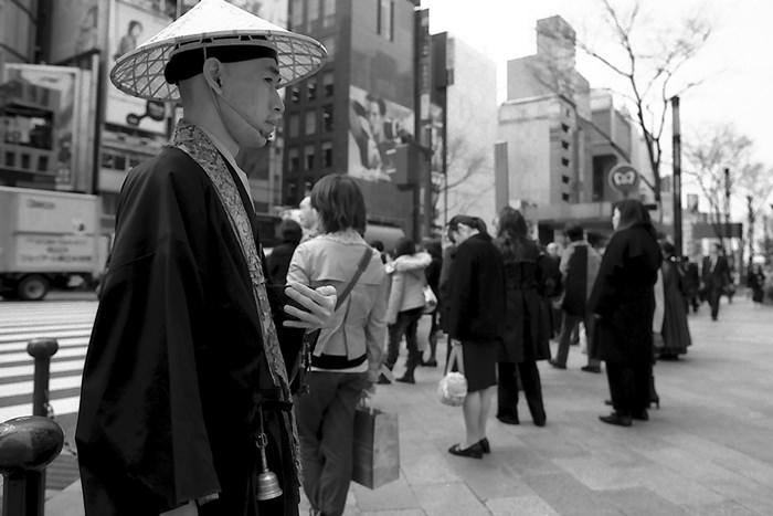 Buddhist Monk In Ginza (Tokyo)