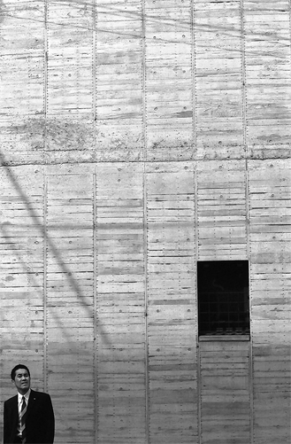 Window On The Concrete Wall @ Tokyo