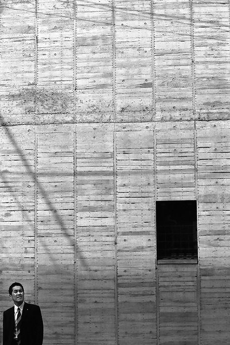 Window On The Concrete Wall (Tokyo)