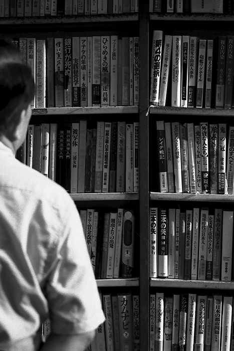 Book Cabinet Of A Secondhand Book Store (Tokyo)
