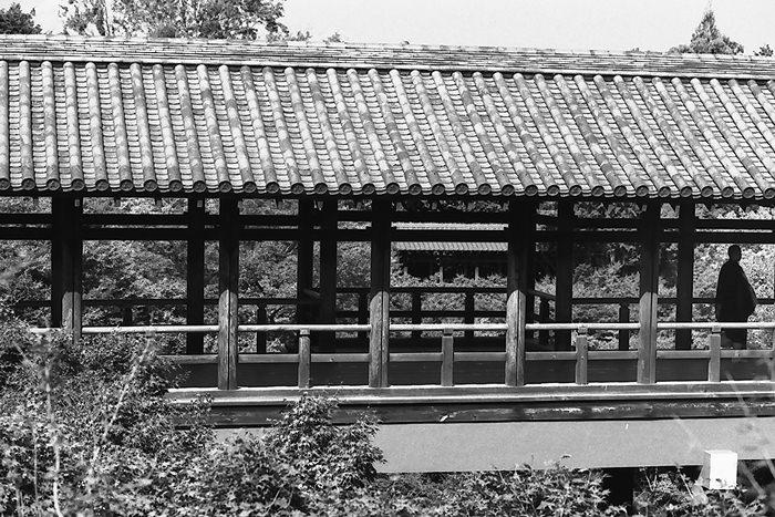 Figure On The Bridge (Kyoto)