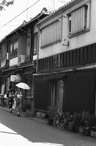 Two Women In Kimono Walking Away @ Kyoto