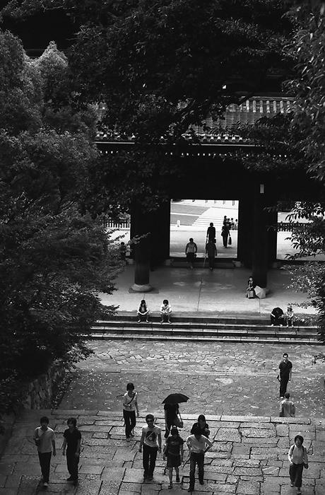 Gate And People In Chion-In (Kyoto)