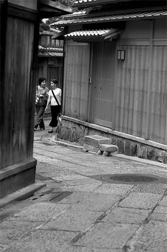 Women In The Alley In Gion @ Kyoto