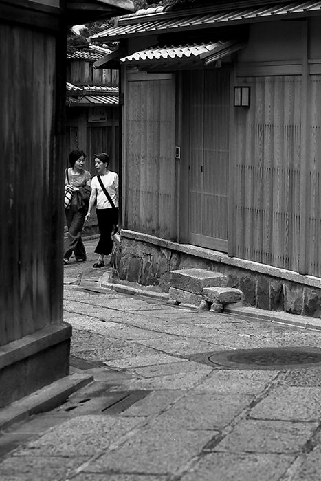Women In The Alley In Gion (Kyoto)