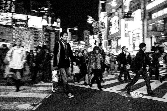 Pedestrians At The Crossing (Tokyo)
