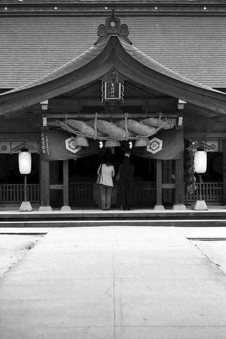 Facade Of Yaegaki Jinja (Shimane)