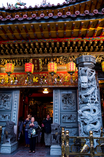 Entrance Of Ci You Temple (Taiwan)