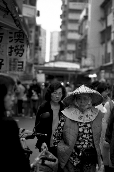 Woman With A Conical Hat Was Walking @ Taiwan