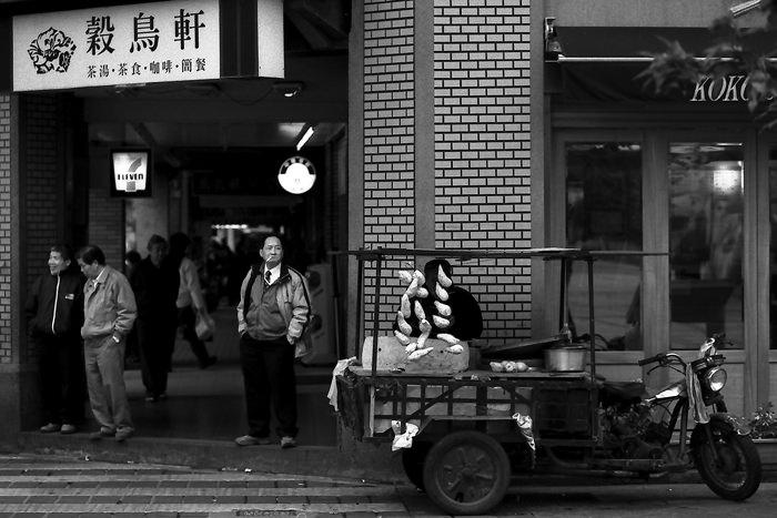 Man At The Corner (Taiwan)