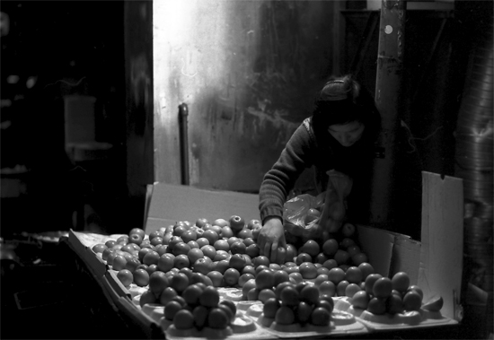 Man Selling Fruits In The Shade (Taiwan)