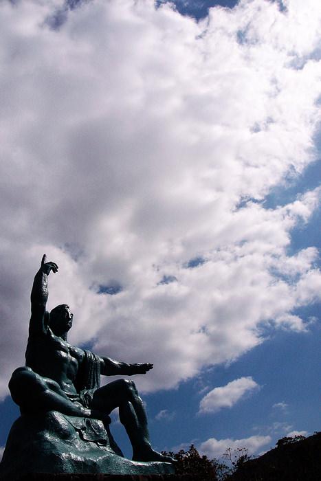 Statue Of Peace In Nagasaki Peace Park (Nagasaki)