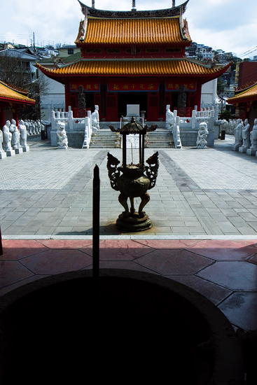 Confucius Shrine In Nagasaki @ Nagasaki