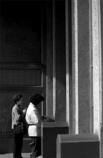 Two Women Standing Outside A Door (Taiwan)