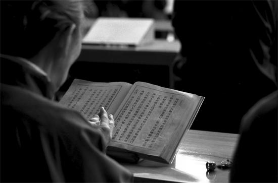 Opened Scripture (Taiwan)