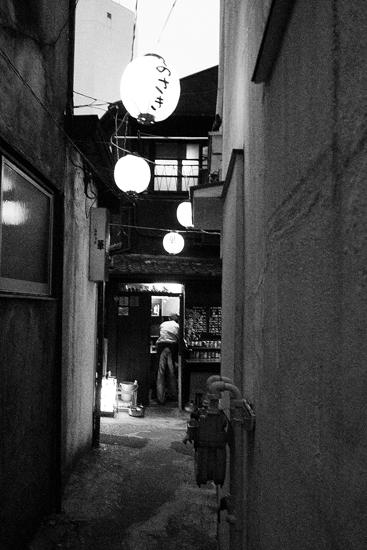 A Bar In The Lane (Tokyo)