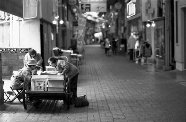 Shopping Avenue In Shimabara (Nagasaki)
