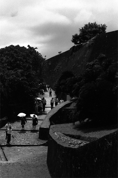 Umbrella Walking The Path In Shuri Castle (Okinawa)