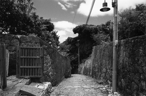 Stone Paved Street In Shuri (Okinawa)