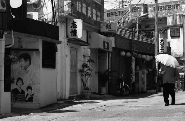 White Umbrella And Closed Bars @ Okinawa
