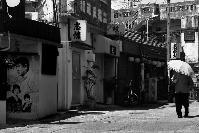 White Umbrella And Closed Bars (Okinawa)