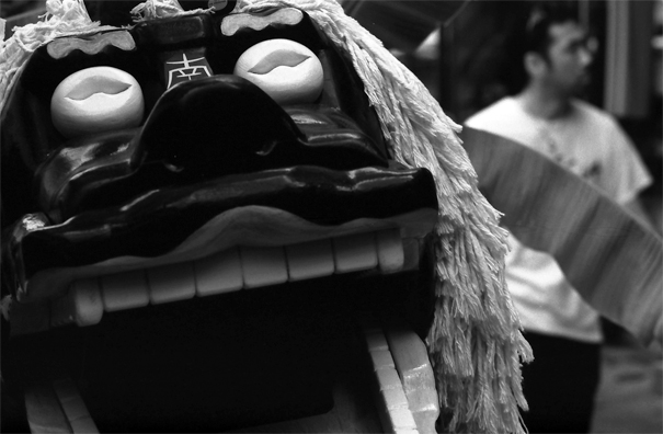 Smiling Mask Of Lion (Okinawa)