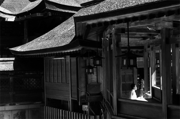 Young Shinto Priest Sitting In The Sun (Kagawa)