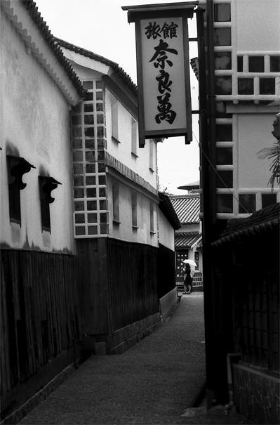 Alleyway In The Historical Quarter Of Kurashiki (Okayama)
