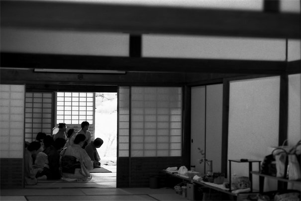 People In The Next Room (Okayama)