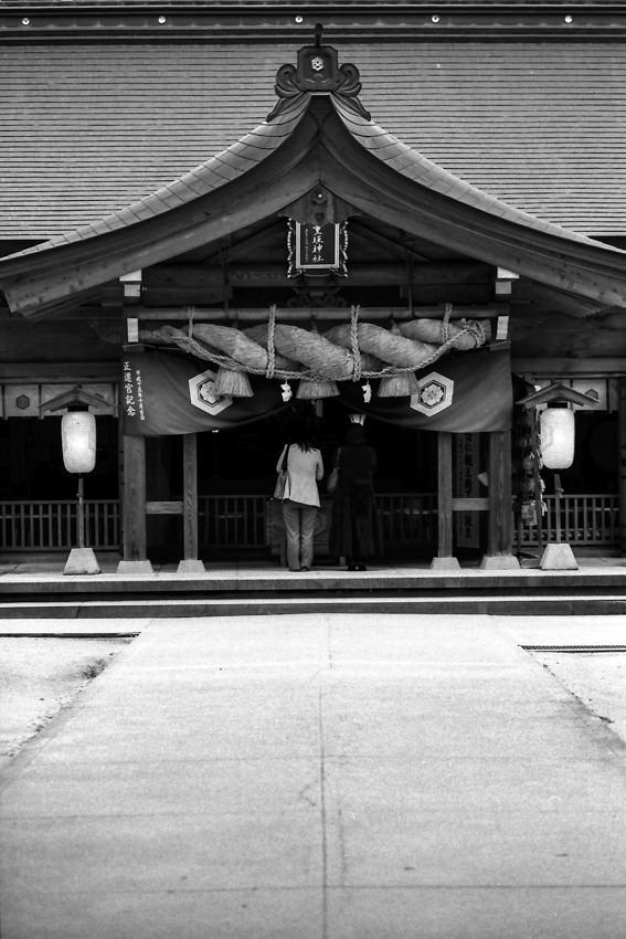 八重垣神社の正面