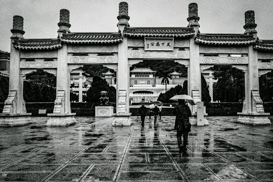 gate of National Palace Museum