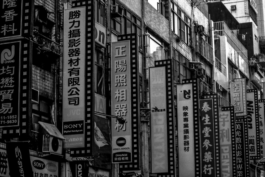 Signboard written with Chinese characters