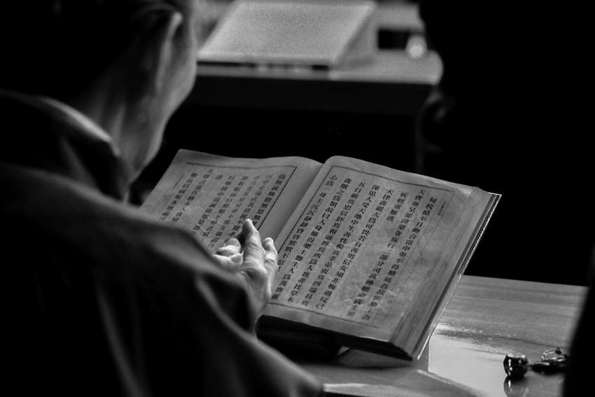 Woman reading script
