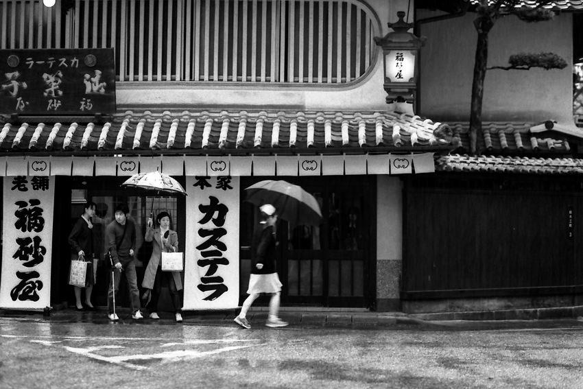 people in front of Fukusaya