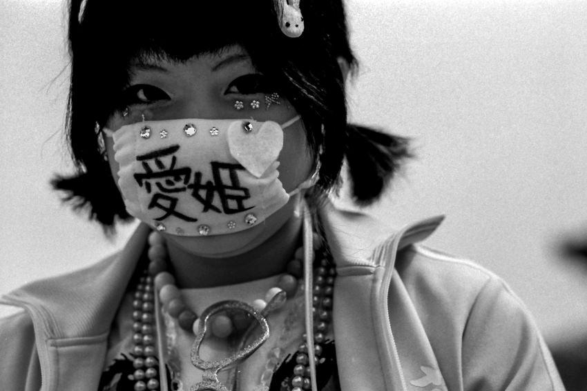 Girl wearing mask