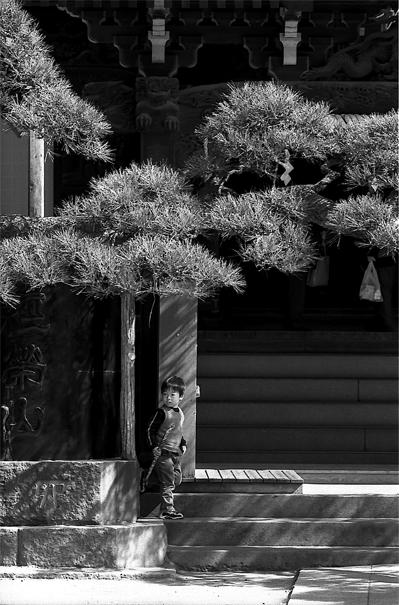 Boy Playing The Precinct (Tokyo)