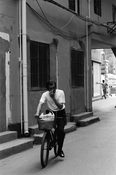 Bicycle Is Still A Major Role In Shanghai (China)