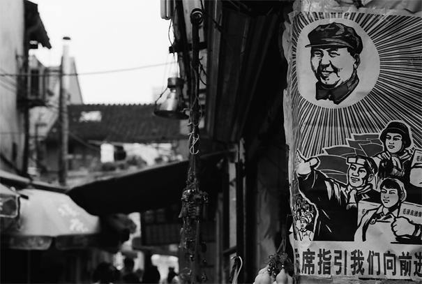Mao Is There (China)