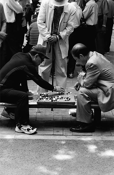 Men Playing Go (South Korea)