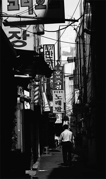 Narrow Street With Many Signboards (South Korea)