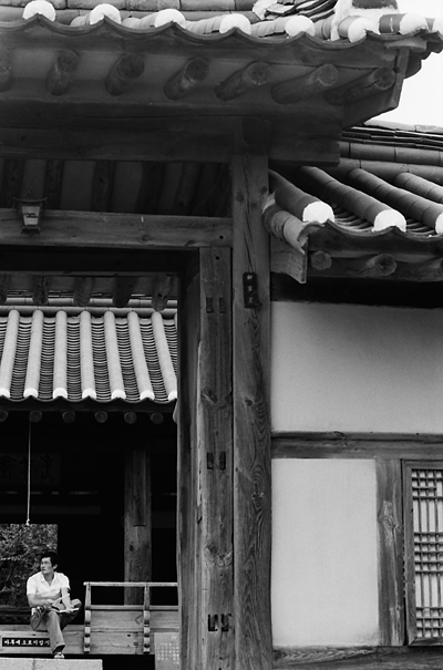 House Of Yangban In Hahoe (South Korea)