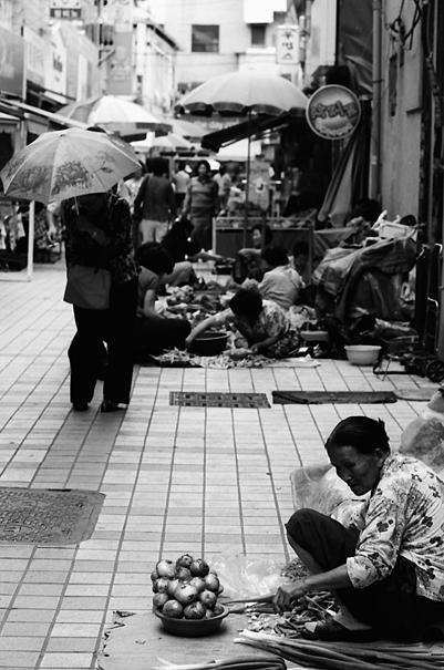 A Heap Of Onion On The Street (South Korea)