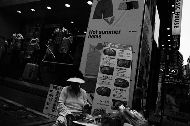 Street Stall In Myeongdong (South Korea)